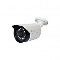 Cámara Auxiliar CCTV Montaje Pared de Fermax
